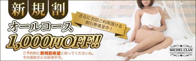 https://s.dto.jp/shop/29903/information?page=3
