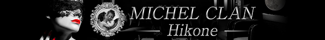MICHEL CLAN 彦根店
